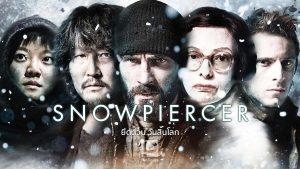snowpiercer-featured